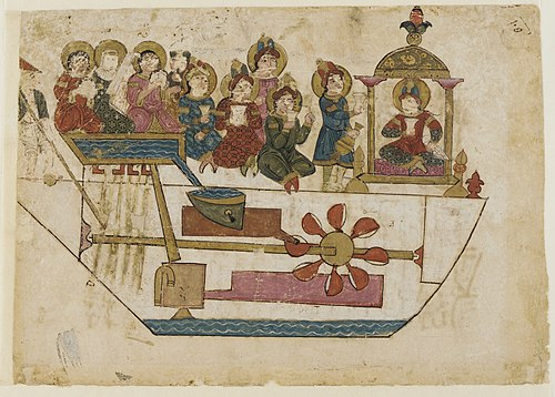 A Musical Toy by Al-Jazari in 12th century Al-Jazari - A Musical Toy.jpg