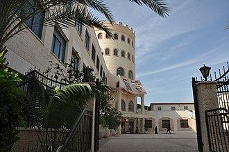 Al-Qasemi Academic College of Education - Image: Al Qasemi College 03