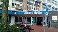 Albert Heijn Willems, Groningen (2020) 01.jpg
