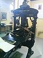 Albion Printing Press.jpg