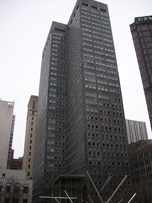 Regional Enterprise Tower - Image: Alcoabuilding