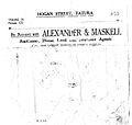 AlexanderAndMaskell.jpg