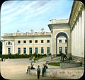 Alexander Palace exterior - Children playing around the entrance.jpg