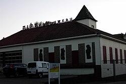 Alfa Beer Factory Netherlands.jpg
