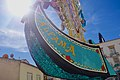 Alfama Festival Decoration (50662582622).jpg