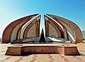 Ali Mujtaba WLM2015 PAKISTAN MONUMENT 01.jpg