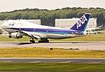 All Nippon Airways B747-481 (JA8958) taking off from Narita International Airport (2).jpg