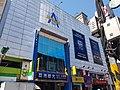 Ambassador Theatre at Ximending 20170429.jpg