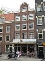 Amsterdam - Westerstraat 266.jpg
