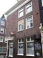 Amsterdam Laurierstraat 101 top from Tweede Laurierdwarsstraat.jpg
