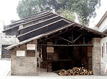 Ancient Nanfeng Kiln.jpg