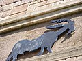 Animal Sculptures at the entrance to Ramot, Jerusalem -6 (6961697255).jpg