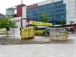Ansan May 2014 25.JPG