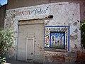 Antigua fonda - panoramio.jpg