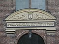 Antoniuskerk, Doarpsstrjitte 31 , Surhuizum 01.JPG