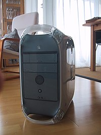 """Graphite"" Power Mac G4"