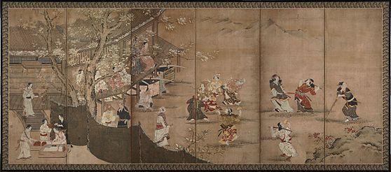 trésor impérial japon