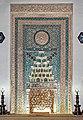 Arslanhane Mosque - Mihrab 02.jpg