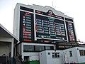 Art Deco scoreboard - Walthamstow Stadium - geograph.org.uk - 1904391.jpg