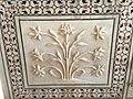 Art Work inside Taj Mahal 01.JPG
