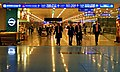At the Istanbul Airport. Turkey.jpg