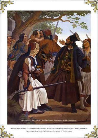 Battle of Alamana - Image: Athanasios Diakos by Hess