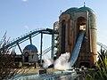 Atlantis SeaWorld San Diego.jpg