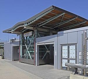 Proastiakos - Kifisias railway station