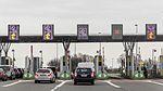 Autoroute A2 - Barrière de péage de Hordain-5705.jpg