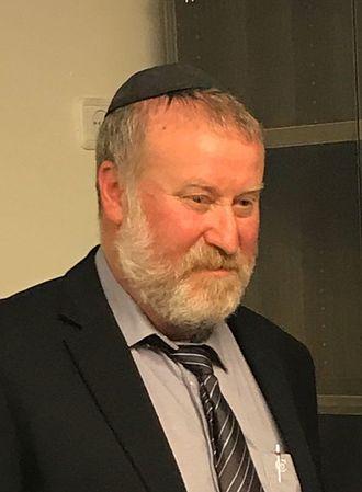 Attorney General of Israel - Image: Avichai Mandelblit