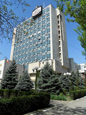 Moldovan bank fraud scandal - Banca de Economii was a state own Moldovan bank involved in the faudulent money laundering scheme