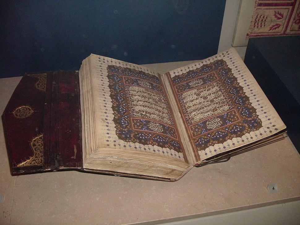 BLW Qur%27an