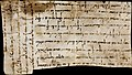 Bactrian language letter from Meyam, King of the people of Kadag, 461-462 CE.jpg
