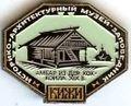 Badge Кижи5.jpg