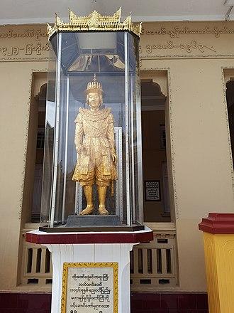 Bodawpaya - A statue of Badon Min (Bodawpaya) in the Mahamuni Buddha Temple in Mandalay
