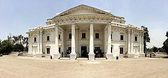 Quaid-e-Azam Library - Image: Bagh e Jinnah Lahore 3