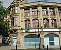 Bainbridge Building, Surrey St' Sheffield.jpg