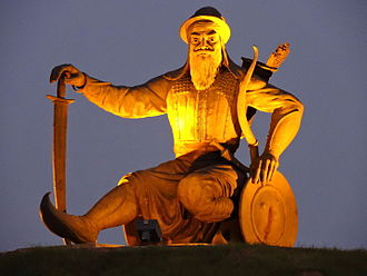 Fateh Burj - Image: Banda Bahadur the Sikh Warrior ,