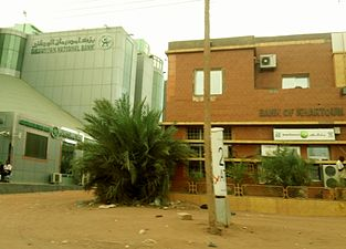 Bank of Khartoum Omdurman market.JPG