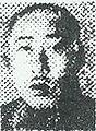 Bao Kang.jpg