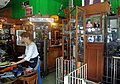 Bar Museo Fotográfico Simik 04.jpg