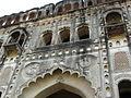 Bara Imambara entrance detail (5163850691).jpg