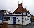 Barton Garage - geograph.org.uk - 254421.jpg