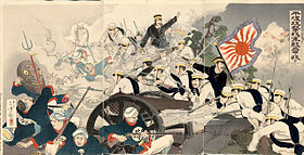 Battle of Pyongyang by Mizuno To.jpg