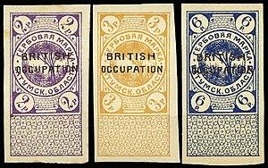 Revenue stamps of Batum - Revenues of Batum