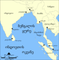 Bay of Bengal map ka.png