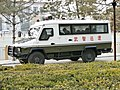 Beijing - police truck at entrance to Tiananmen Square pic01.jpg