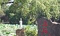 Beiling Park 005.JPG