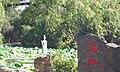 Beiling Park 006.JPG
