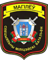 Belarus Internal Troops--MU 5523 patch.png